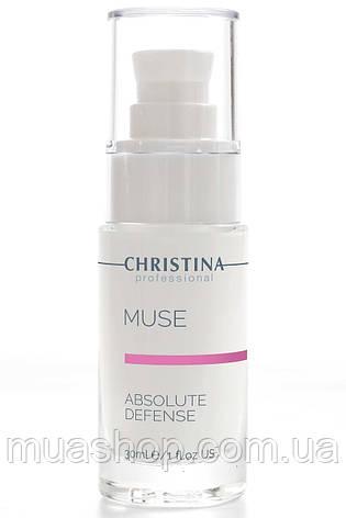 "CHRISTINA Muse Absolute Defence - Сыворотка ""Абсолютная защита"", 30 мл, фото 2"