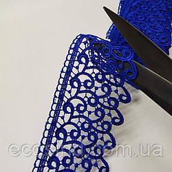 (1 метр) Кружево макраме7,5 см Цвет - Синий (кс2н-0017)