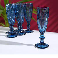 Набор бокалов для шампанского «Сапфир», 150 мл, 7×20 см, 6 шт, цвет синий