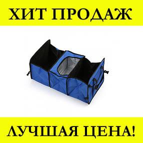 Органайзер - холодильник в багажник автомобиля TRUNK ORGANIZER & COOLER, фото 2