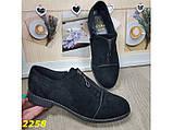 Туфли лоферы на низком каблуке со змейкой спереди замшевые 36, 38, 39, 40, 41 р. (2258), фото 6