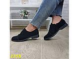 Туфли лоферы на низком каблуке со змейкой спереди замшевые 36, 38, 39, 40, 41 р. (2258), фото 7