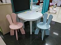 Детский комплект - столик и 2 стульчика Зайчика