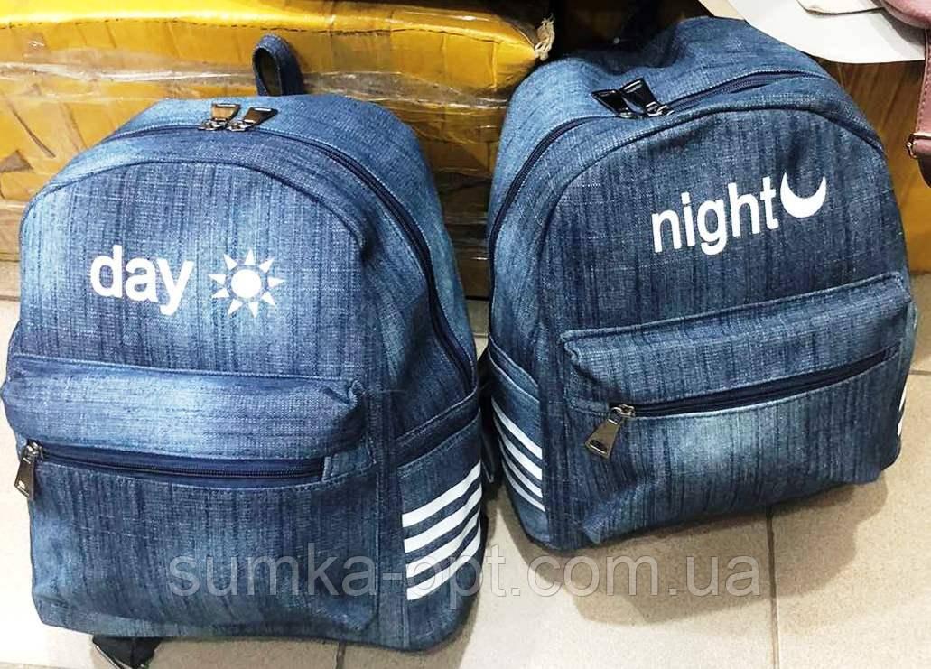 Текстильные рюкзаки оптом ДЖИНС (В СИНЕМ)32х25см