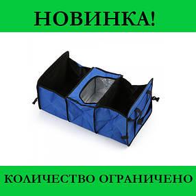 Органайзер - холодильник в багажник автомобиля TRUNK ORGANIZER & COOLER- Новинка, фото 2