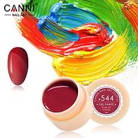 Гель-краска Canni №544 коричнево-бордовая, 5 мл
