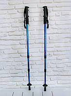 Трекінгові палиці для спортивної скандинавської ходьби (Blue) скандинавські трекінг палиці (трекінгові палиці)