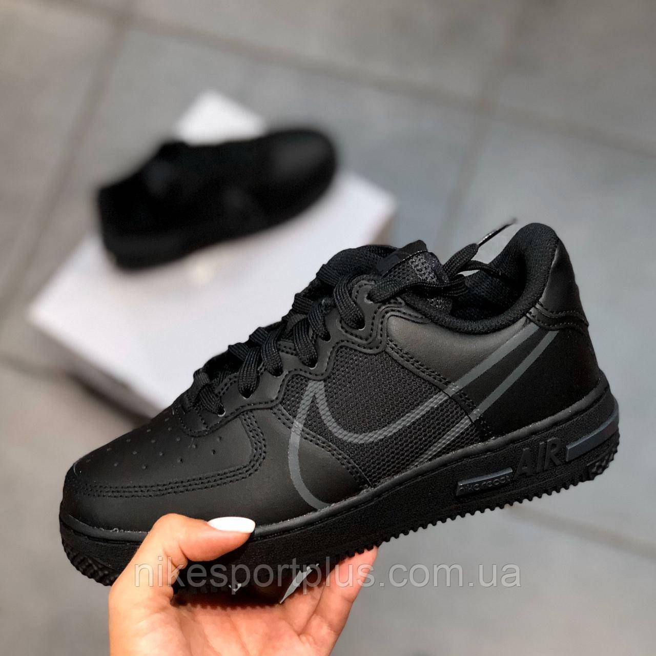 КРОССОВКИ AIR FORCE 1 REACT (GS) CD6960-003