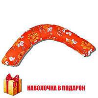 """Подушка для беременных и кормления """"Бумеранг"""" ТМ БиоПодушка"""
