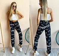 Спортивные брюки c надписями женские (ПОШТУЧНО)