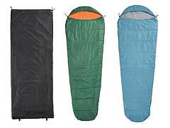 Мумия спальный мешок или спальный мешок одеяло, 1 шт. синий/серый Crivit