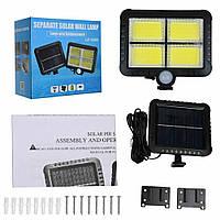 Фонарь-прожектор сверхяркий с датчиком движения Separate Solar Wall Lamp FL-1520+солнечная батарея!