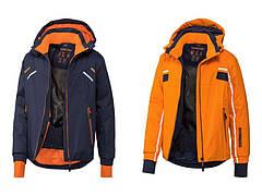 Функциональный лыжная куртка для мальчиков 122/128 Crivitpro