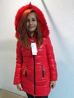 Женский зимний пуховик красный X 8812-1 код 629А