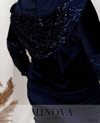 Красивый женский велюровый спортивный костюм расшитый пайетками батал  с 50 по 60 размер, фото 2