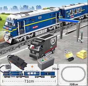 Конструктор Лего поїзд Lepin 02008 Вантажний потяг. З мотором. На радіокеруванні (аналог Lego City 60052)