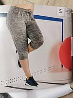 Замечательные капри свободного кроя для йоги, фитнесса, спорта от crivit размер s 36-38 евро наш 42-44, фото 1