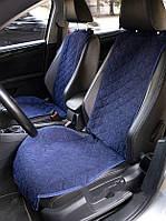 Накидки з алькантари сині на сидіння авто (передні), фото 1
