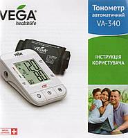 Автоматический Тонометр для измерения давления пульса VEGA va-340 Гарантия 5 лет!