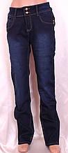 Жіночі утеплені джинси на флісі (30.31 рр.)