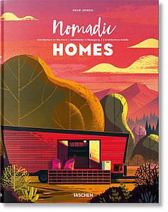 Частная архитектура. Nomadic Homes. Architecture on the move