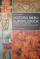 Книги о строительстве и ремонте. Historia mebli europejskich. Pierre Kjellberg