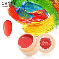 Гель-краска Canni №547 яркая оранжево-красная, неоновая, 5 мл