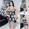 Р 44-52 Нарядное платье с кружевом на бретельках Батал 22157
