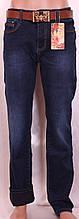 Жіночі джинси утеплені