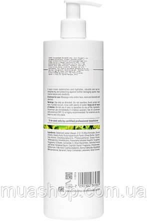 CHRISTINA Bio Phyto Comforting Massage Cream - Успокаивающий массажный крем (шаг 5), 500 мл, фото 2