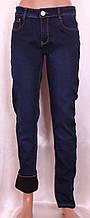 Жіночі утеплені джинси - фліс (30-38р.)