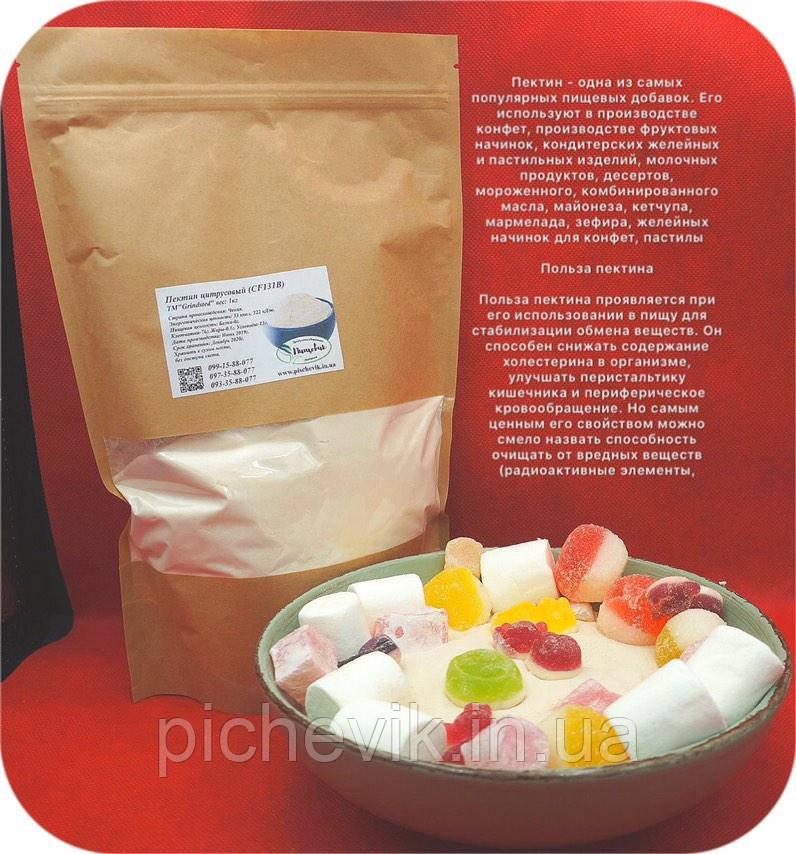 Пектин цитрусовий ТМ Grindsted (Чехія) вага: 100 грам.