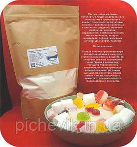 Пектин цитрусовый ТМ Grindsted (Чехия) вес:1 кг.