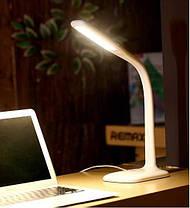 Лампа настольная REMAX Star series No Point Source Eyeprotection RT-E330 White, фото 3