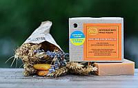 Натуральное мыло Апельсин и ваниль