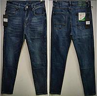Модные зауженные мужские джинсы, ТУРЦИЯ