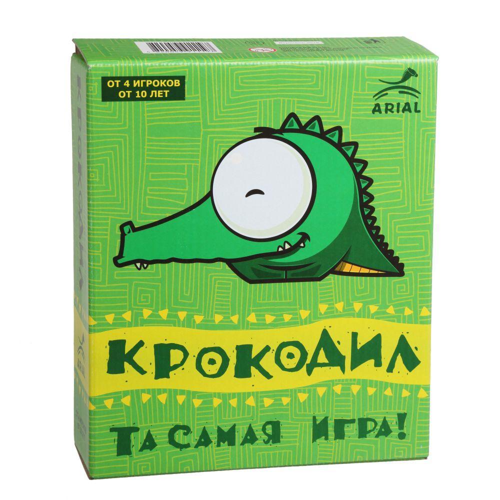 Крокодил 20426