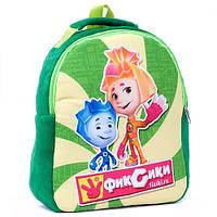 "Детский рюкзак из мультика ""Фикси"""
