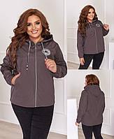Женская куртка стильная материал: плащевая ткань Мемори водоотталкивающая с капюшоном(48-62), фото 1