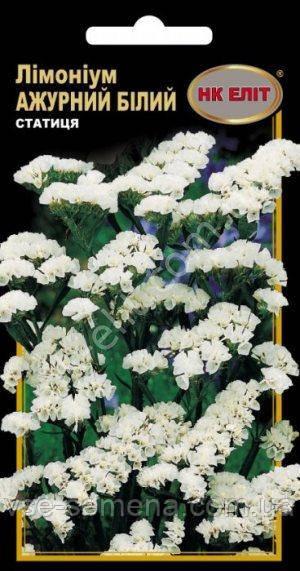 Лімоніум Ажурний білий 0,2 р (НК Еліт)