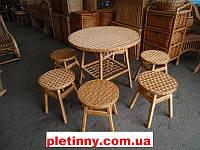 Плетеная мебель из шестьмя круглыми табуретками