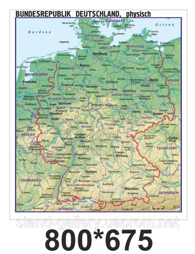 Стенд карта