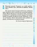 НУШ ДИДАКТА Українська мова та читання. 3 клас. Робочий зошит до підручника М. Вашуленка У 2-х частинах. Ч. 1, фото 6