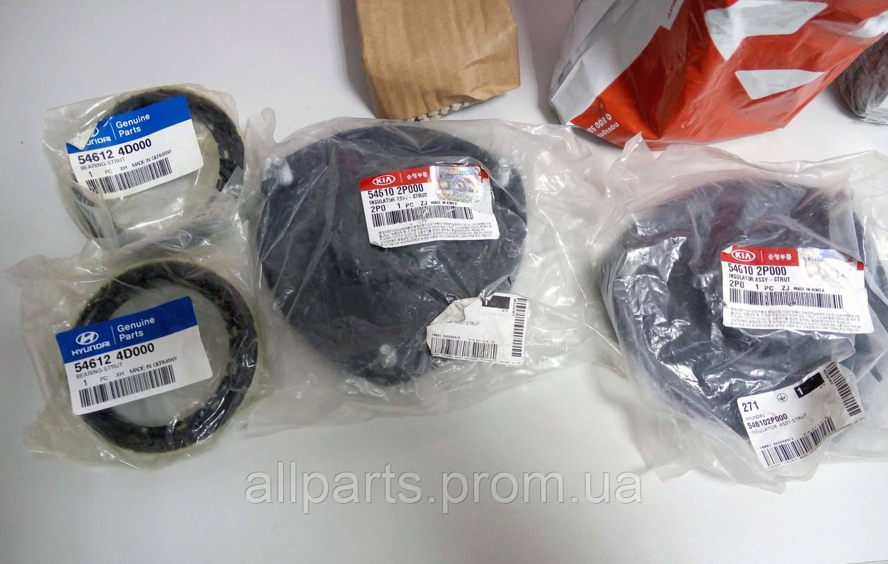 Подшипник опоры амортизатора переднего Hyundai Santa Fe (CM, 2006-), KIA Carnival 06- , OEM 54612-4D000