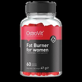 Жироспалювач Fat Burner for women OstroVit 60 капсул