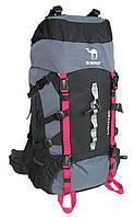 Туристический рюкзак 60л Light TRP-003.10 TRAMP