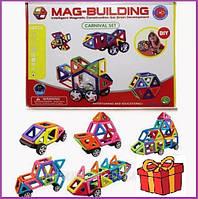 Детский магнитный конструктор Magical Building 48 деталей