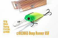Троллинговый воблер EOS Deep Runner 65F цвет 001