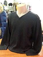 Свитер мужской Ferre с мысом кашемир