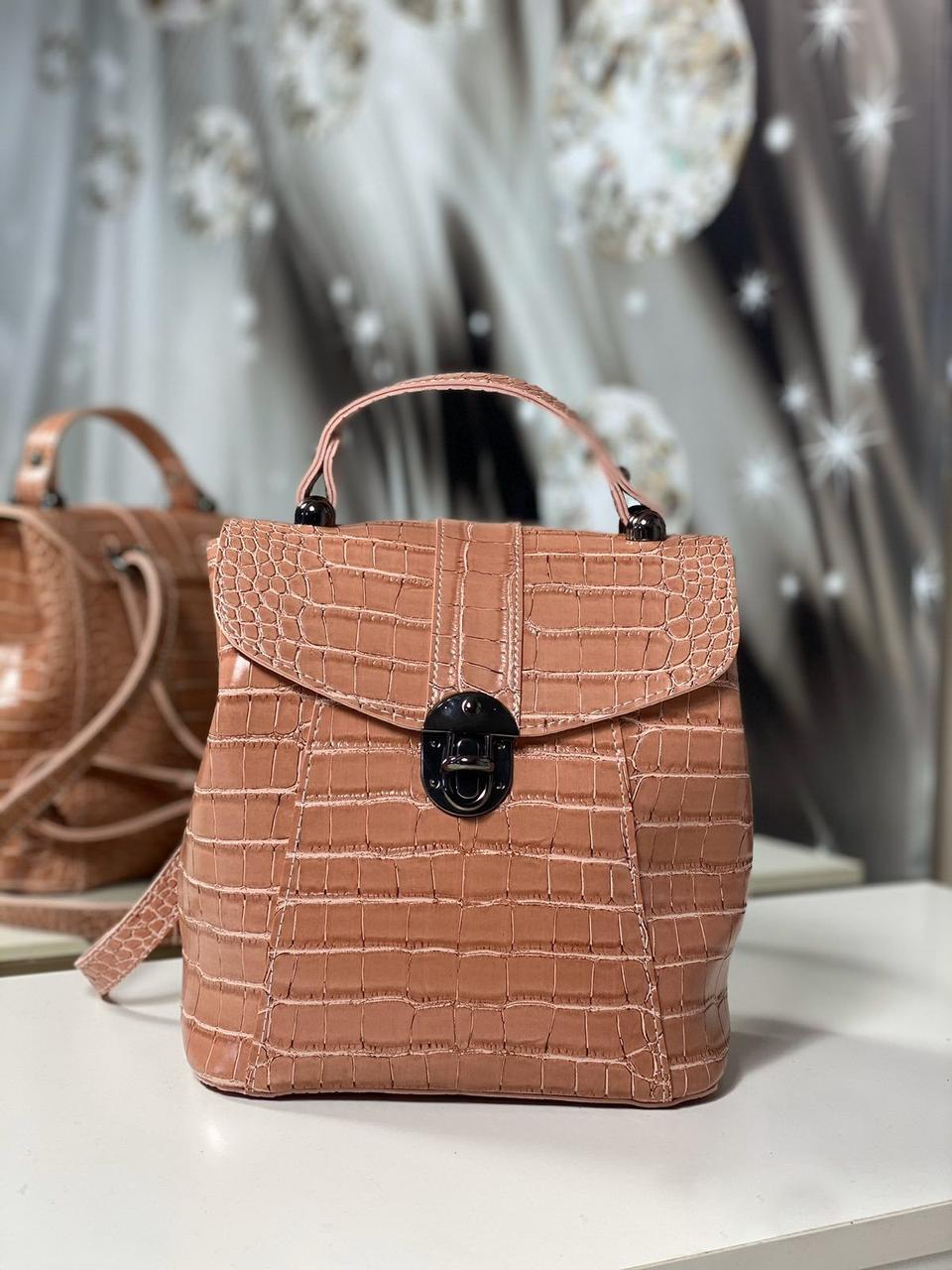 Рюкзак женский маленький молодежный пудровый городской под рептилию сумка экокожа
